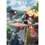 久保帯人新作『BURN THE WITCH』Blu-ray発売決定