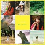 Negiccoリーダー、Nao☆の12インチアナログ盤 リリース決定