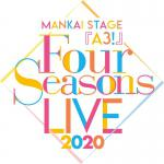 「MANKAI STAGE『A3!』Four Seasons LIVE...