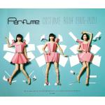 Perfume メジャーデビューからの衣装15年分、全253体761着...
