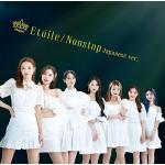 OH MY GIRL JAPAN 1stシングル『Etoile / N...