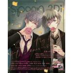 『spoon.2Di』vol.66はスタマイ&富豪刑事ポスター付!梅原...