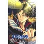 『新テニスの王子様』31巻!幸村VS手塚の対決はファイナルセットへ!
