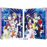 【特典つき】TVアニメ『ラブライブ!虹ヶ咲学園スクールアイドル同好会』...