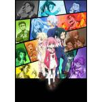 TVアニメ『無能なナナ』Blu-ray&DVD発売決定