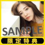 鈴木愛理2021年カレンダー B2特大サイズ&特典生写真付き!