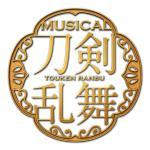 【予告】 ミュージカル『刀剣乱舞』5周年記念旧譜フェア 10/27より...