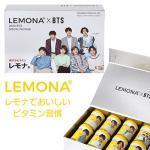 おいしいビタミン習慣「LEMONA」BTSパッケージの取り扱い開始