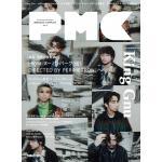 King Gnu『ぴあMUSIC COMPLEX Vol.17』表紙に...