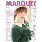 東村芽依(日向坂46)『MARQUEE Vol.140』表紙に登場!