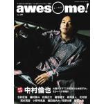 中村倫也『awesome! Vol.38』表紙・巻頭に登場!
