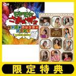 「モヤモヤさまぁ〜ず2」他、テレビ東京カレンダーが発売決定!【Loppi・HMV限定特典付き】