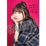 【HMV特典公開】水瀬いのり 9thシングル『Starlight Mu...