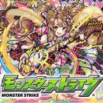 『モンスターストライク』より7周年を記念した最新グッズが取り扱い開始!