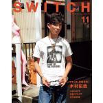 木村拓哉が表紙に登場『SWITCH Vol.38 No.11 特集 新...