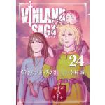 『ヴィンランド・サガ』24巻発売!ついにヴィンランドへの旅が始まる!
