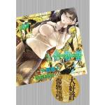 『化物語』11巻発売!特装版は西尾維新書き下ろし「するがアースワーム」...
