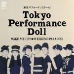 結成30周年!東京パフォーマンスドール「WAKE ME UP!!」が7...