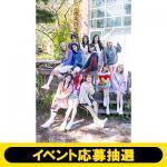 IZ*ONE 写真集発売記念メンバー個別オンラインイベント開催!