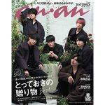 SixTONES 、3rdシングル発売日に『anan』表紙に登場!