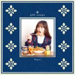 Nao☆(Negicco)の初ミニアルバムがアナログ盤でリリース
