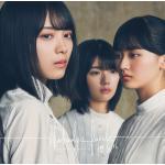 櫻坂46 1st シングル 12月9日発売