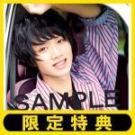「鬼滅の刃」など人気舞台俳優・植田圭輔さんの壁掛けカレンダー
