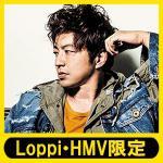 大沢たかお 機能性を追求した2021年カレンダーが発売【Loppi・H...