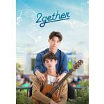 ドラマ『2gether』Blu-ray&DVD-BOX 2021年2月...