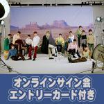 【メンバー2チーム制オンラインサイン会 エントリーカード付き】SEVE...