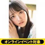 石田千穂(STU48)1st写真集発売記念オンライン個別サイン会開催!