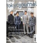 EXILEが『TOKYO JOURNAL』表紙に登場!