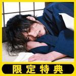 小西遼生オフィシャルカレンダー2021「夢暦玉手箱」発売決定!《Loppi・HMV限定特典付き》