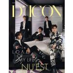 NU'EST Diconシリーズ写真集の日本版がHMVで取り扱い決定!