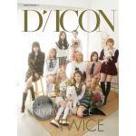 TWICE Diconシリーズ写真集の日本版がHMVで取り扱い決定!