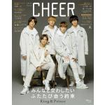 King & Prince『CHEER Vol.4』表紙・巻頭に登場!