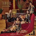 MAMAMOO 最新ミニアルバムの日本ヴァージョン『TRAVEL -J...
