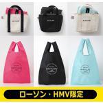 ベイフローエコバッグセット【ローソン・HMV限定/オンライン限定】