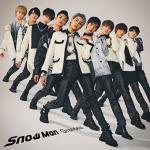 Snow Man 3rdシングル『Grandeur』1/20発売!