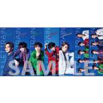 超特急ニューシングル『Asayake』発売 & HMV&BOOKS S...