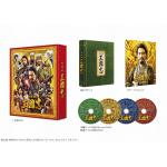 映画『新解釈・三國志』Blu-ray&DVD2021年4月21日発売