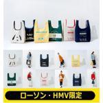 【ローソン・HMV限定】スヌーピーの毎日持ち歩きたくなるエコバッグ!
