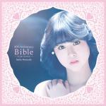 松田聖子 初のピクチャーレーベル・アナログ盤がバレンタインデーに発売
