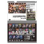 ヒプノシスマイク -Division Rap Battle- 旧譜キャ...
