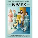 リトグリが『B-PASS』に登場!HMV限定「ポストカード」特典あり!