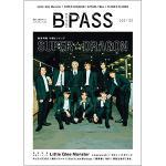 SUPER★DRAGONが『B-PASS』に登場!HMV限定「ポストカ...