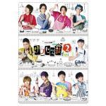 「テレビ演劇 サクセス荘2 mini」Blu-ray&DVD 2021...