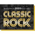 \クラシックロック 2020年ベストセラー TOP 100/ 今年はレ...
