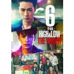 『6 from HiGH&LOW THE WORST』DVD&Blu-...