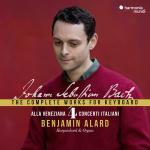 バンジャマン・アラール/バッハ:鍵盤のための作品全集第4集(3CD)